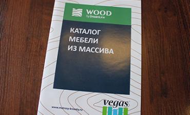 Брошюры каталоги_9